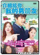 Introducing My Boyfriend (2020) (DVD) (Taiwan Version)
