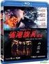 Long Arm Of The Law II (1987) (Blu-ray) (Hong Kong Version)