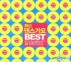 Dance Kayo Best (Remake Album)