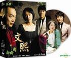 Moon Hee (DVD) (Vol.2 Of 2) (End) (Multi-audio) (MBC TV Drama) (Taiwan Version)