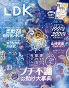 LDK 12021-08 2021
