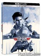 Top Gun (1986) (4K Ultra HD Remastered Edition) (Steelbook) (Hong Kong Version)
