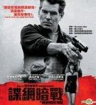 The November Man (2014) (VCD) (Hong Kong Version)