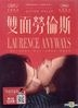 Laurence Anyways (2012) (DVD) (Taiwan Version)