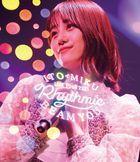 Ito Miku Live Tour 2021 Rhythmic BEAM YOU [BLU-RAY] (Normal Edition) (Japan Version)