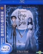Corpse Bride (2005) (Blu-ray) (Taiwan Version)