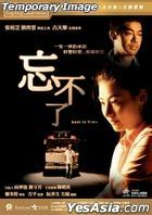 Lost in Time (2003) (Blu-ray) (Hong Kong Version)
