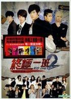 KO One Return Original TV Soundtrack (OST)