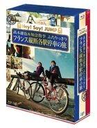 J'J Hey! Say! JUMP Takaki Yuya & Chinen Yuki Futarikkiri France Judan Kakueki Teisha no Tabi Blu-ray Box (Director's Cut Edition) (Blu-ray)(Japan Version)