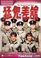 The Haunted Cop Shop (1987) (DVD) (2020 Reprint) (Hong Kong Version)