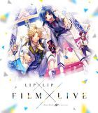 HoneyWorks 10th Anniversary 'LIP x LIP FILM x LIVE'  (Blu-ray) (Normal Edition) (Japan Version)