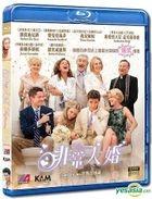 The Big Wedding (2013) (Blu-ray) (Hong Kong Version)