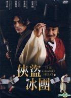 俠盜冰團 (DVD) (台灣版)