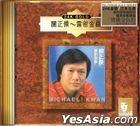 Golden Songs (24K Gold CD)