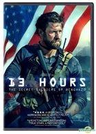 13 Hours: The Secret Soldiers of Benghazi (2016) (DVD) (US Version)