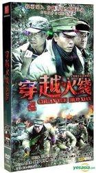 Chuan Yue Huo Xian (2012) (H-DVD) (Ep. 1-30) (End) (China Version)