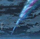 Kimi no Na wa. (Normal Edition) (Japan Version)