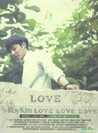 Roy Kim Vol. 1 - Love Love Love (CD + DVD) (Taiwan Limited Edition)