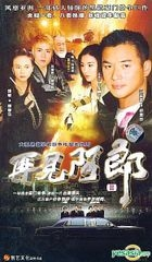 Zai Jian A Lang 2 (Vol.29-56) (To Be Continued) (China Version)