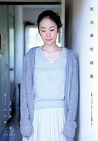 Kuroki Haru Photo Book from Movie 'A Bride For Rip Van Winkle'