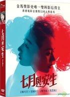 Soul Mate (2016) (DVD) (Taiwan Version)