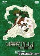 Rurouni Kenshin Box.3 (Korean version)