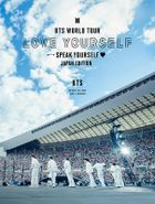 BTS WORLD TOUR 'LOVE YOURSELF: SPEAK YOURSELF' - JAPAN EDITION [BLU-RAY] (First Press Limited Edition) (Japan Version)