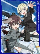 Strike Witches: ROAD to BERLIN Vol.6 (DVD) (Japan Version)