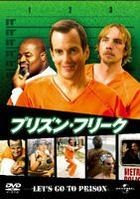 Let'S Go To Prison (DVD) (First Press Limited Edition) (Japan Version)
