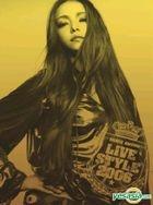 Namie Amuro BEST Tour - Live Style 2006 (Korean Version)