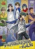 Tenipuri Festa 2011 in Budokan (DVD) (Normal Edition) (Japan Version)