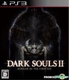 Dark Souls II: Scholar of the First Sin (Japan Version)