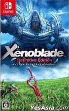 Xenoblade Definitive Edition (通常版) (日本版)