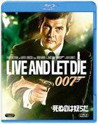 Live And Let Die (Blu-ray) (Japan Version)