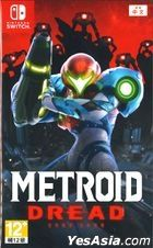 Metroid Dread (Asian Chinese Version)