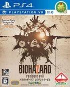 Biohazard 7: Resident Evil (Japan Version)