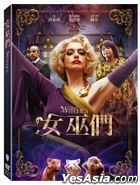 The Witches (2020) (DVD) (Taiwan Version)