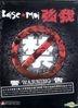 Baise Moi (DVD) (Hong Kong Version)