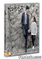 Bully and Girl (DVD) (Korea Version)