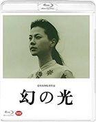 Maborosi (Blu-ray) (English Subtitled) (Japan Version)