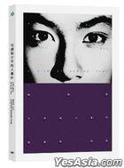 A Brighter Summer Day (1991) (DVD) (2-Disc) (New 4K Digital Restoration) (30th Anniversary Edition) (Taiwan Version)