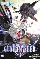 Mobile Suit : Gundam Seed Vol.13 (Korean Version)