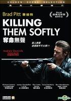 Killing Them Softly (2012) (DVD) (Hong Kong Version)