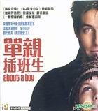 About A Boy (VCD) (Hong Kong Version)