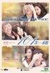 Say Yes (2013) (DVD-9) (China Version)