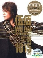 Wu Bai 1015 Best Collection (2CD+DVD) (Taiwan Version)