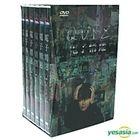 Quiz (DVD) (End) (TBS TV Drama) (Taiwan Version)