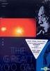 The Great Yoga World Concert Tour (Blu-ray + Bonus DVD) (Limited Edition)