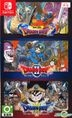 Dragon Quest 1+2+3 Collection (Asian Chinese / English Version)