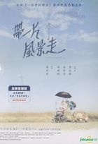 Leaving Gracefully (DVD + Book) (Limited Edition) (Taiwan Version)